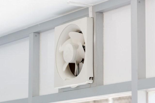 ventilation-interieur